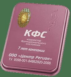 """КФС """"Золотой песок"""" КФС золотой песок"""
