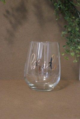 Wine Glass - Bride - Rose Gold