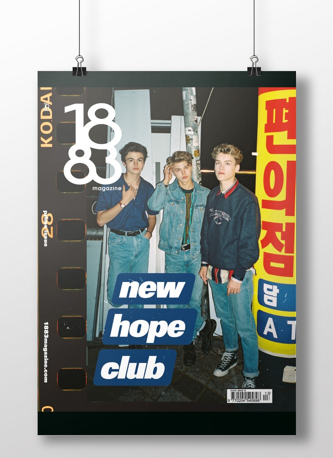 New Hope Club Cover 1 Poster