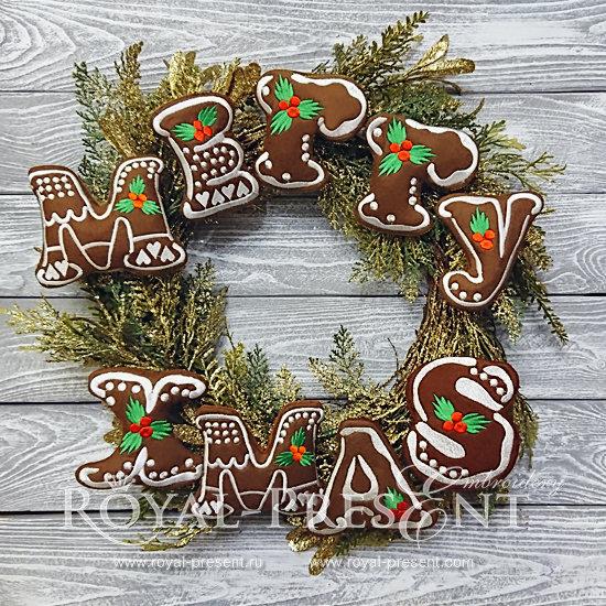 In The Hoop Machine Embroidery Designs Merry Christmas Cookies RPE-1232