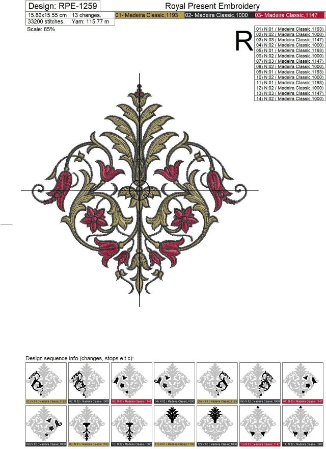 Vintage pattern Embroidery Design  - 3 sizes