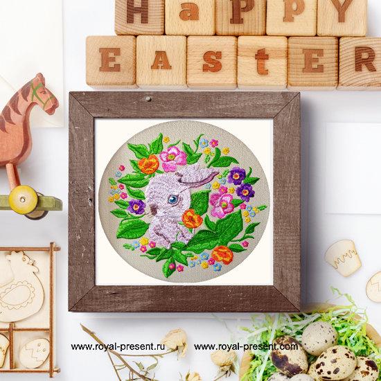 Bunny Machine Embroidery Design - 4 sizes