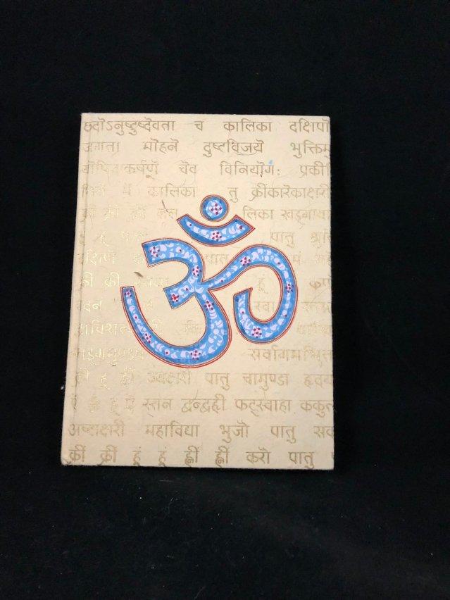 Cosmic Om Sanskrit Journal
