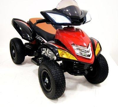 Детский электромобиль Квадроцикл Е005КХ-A