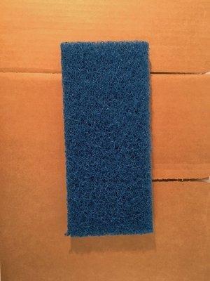 Utility Pad - blue pad 4