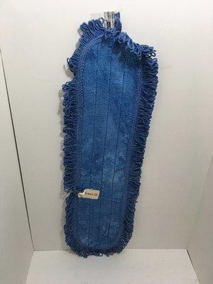 Microfiber Oval Dust Mop 24