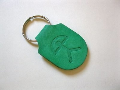 Indalo keyring  ~ Spanish leather, plain embossed