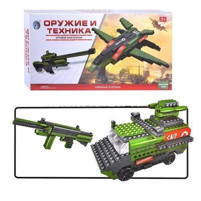 Конструктор Оружие и техника 335 дет. Tongde 81061