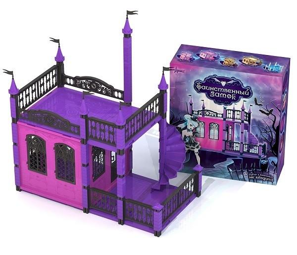 Таинственный Замок Нордпласт 594