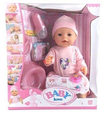 Пупс 43 см. интерактивный 6 функций  Baby Love BLS0015С