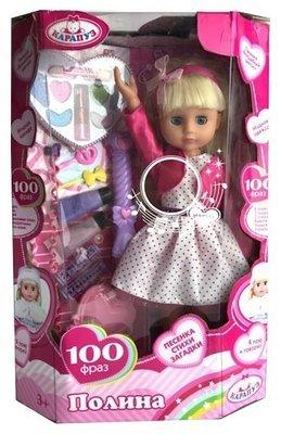 Кукла ПОЛИНА 33 см. 100 фраз Карапуз POLI-01-B-RU