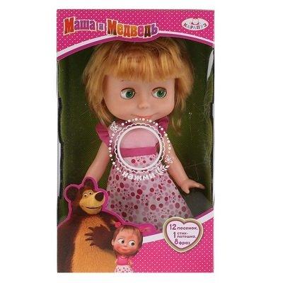 Кукла МАША И МЕДВЕДЬ. Маша в платье. День рожденье  КАРАПУЗ 83033HB