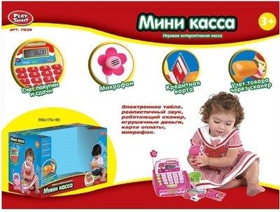 Игровой набор Мини касса Play Smart 7639