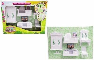 Набор мебели для гостиной 8 пред. Счастливые друзья ABtoys PT-00454