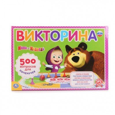 Викторина Умка 500 вопросов Маша и медведь Умка 111833
