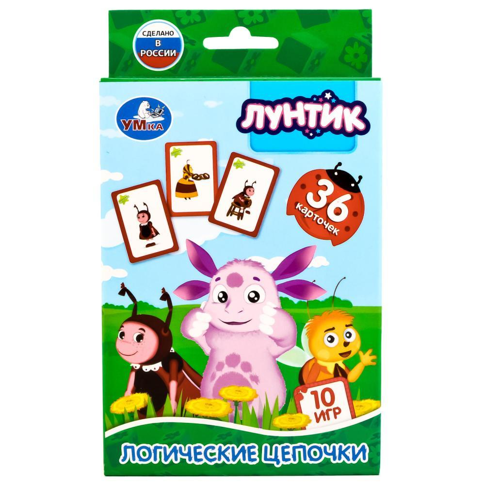 Карточки развивающие Лунтик Логические цепочки 36 карточек Умка 125199 125199