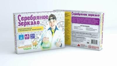 Набор Юный химик Серебряное зеркало Висма 507