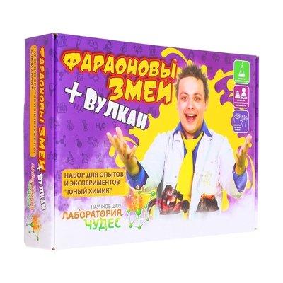 Набор Юный химик Фараоновы змеи+Вулкан Висма 509