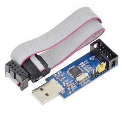 Programator AVR USBASP USBISP Atmega 10 pini, compatibil Arduino
