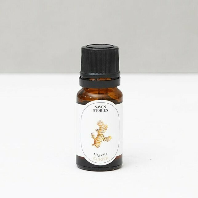 Ginger - Organic Essential Oil - 10ml