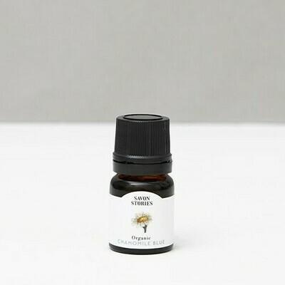 Chamomile Blue - Organic Essential Oil - 3ml
