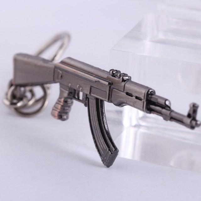 AK47 Gun Keychain