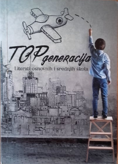 Top generacija 4
