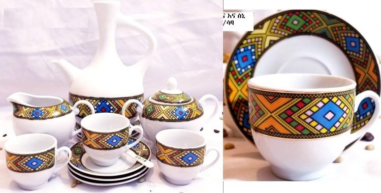 22 PCS   Ethiopian Eritrean Complete Coffee Set የቡና ጀበና እና ስኒ ጥለት/ሳባ 00035