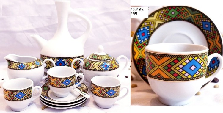 22 PCS | Ethiopian Eritrean Complete Coffee Set የቡና ጀበና እና ስኒ ጥለት/ሳባ