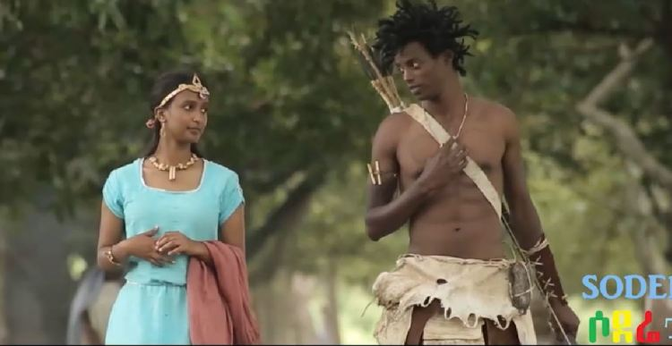 Bamakash and 20 new Ethiopian films 00083