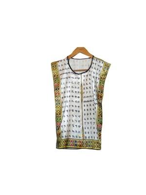 የአማርኛ ፊደሎች ያሉበት የልጆች አላባሽ Amharic letter t-shirt for kids