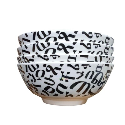 Ethiopian Traditional Serving Bowl With Amharic Letter