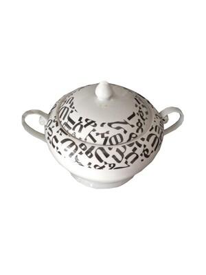የአማርኛ ፊደሎች ያለበት የምግብ ማቅረቢያ ጎድጓዳ ሳህን Ethiopian Traditional Serving Bowl With Amharic Letter