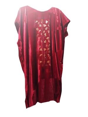የአማርኛ ፊደል እና ቁጥሮች ያሉበት አጓጉል ቀሚስ Ethiopian Dress / free size
