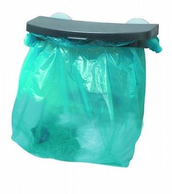 Trash Bagger - Graphite