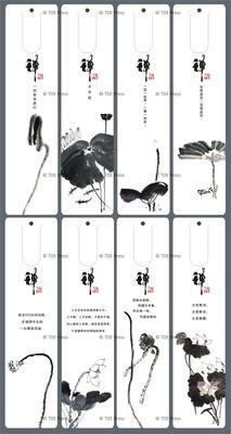 Chinese Ink Lotus Bookmarks