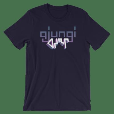 Ajungi Short-Sleeve Unisex T-Shirt