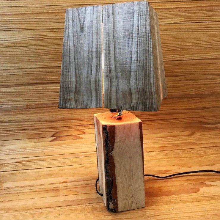 Reading Lamp 0003