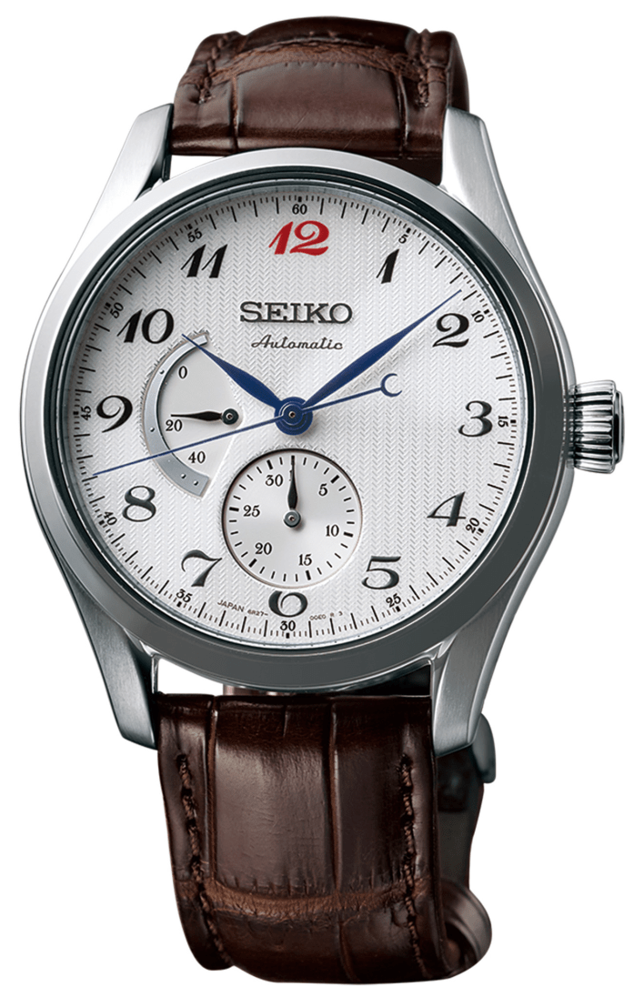 Seiko Presage Automatic - Multihand with Power Reserve SPB059