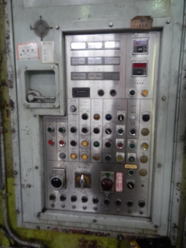 1 - USED 4,000 TON HITACHI ECCENTRIC DRIVE SS POWER PRESS