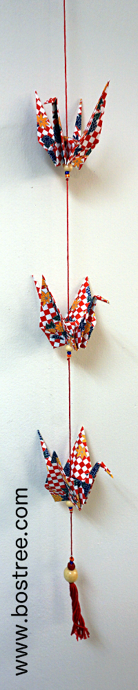 Origami 3 crane mobile, handmade by Terry Boswell