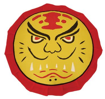 Escudo de  Bambú. 00047