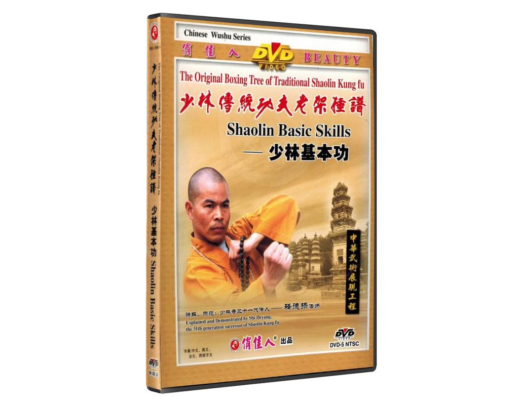 Ejercicios Básicos de KungFu por Shi De Yang 00206