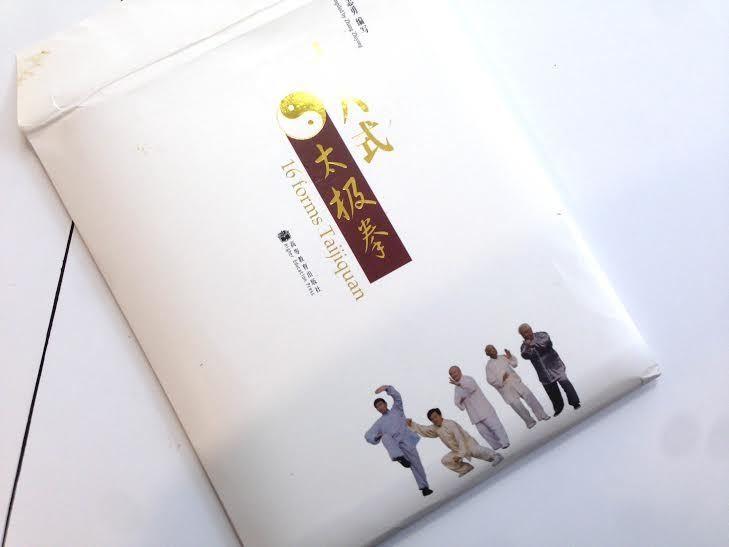 Libro, manual y  DVD 5  familias Tai ji Quan