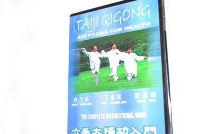 DVD Taji y Qi gong  seis formas para la salud.