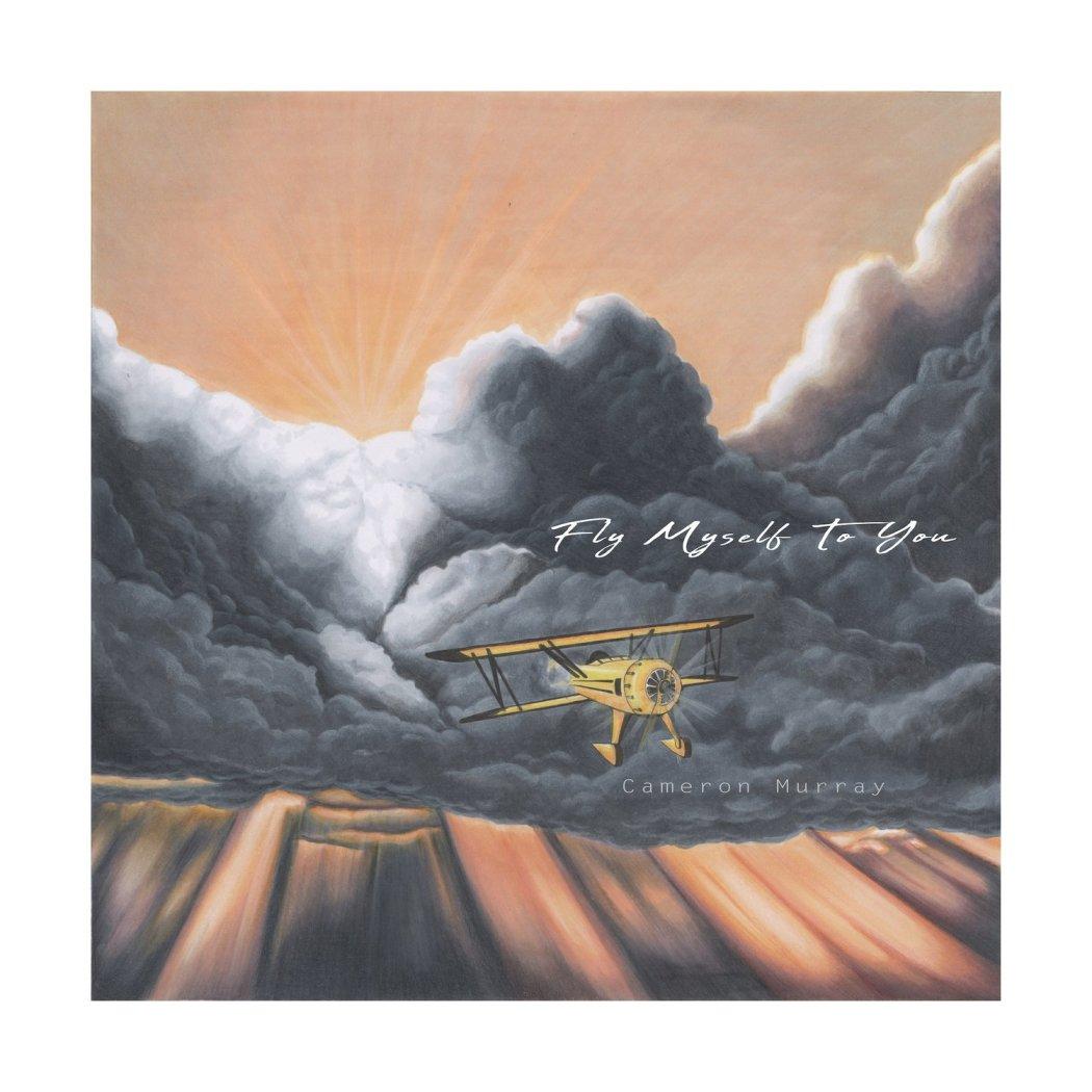 Fly Myself To You (Digital)
