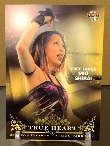 Mio Shirai 2010 BBM True Heart Base Card