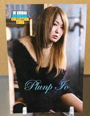 Io Shirai Memorial Collection Base Card 00841