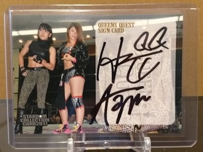 Queen's Quest (AZM and HZK) 2017 Stardom Autograph