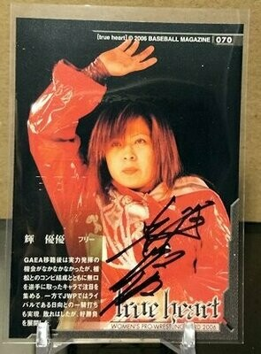 You-You Ran (Ran Yu-Yu) 2006 BBM True Heart Autograph /49